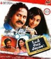 Olave Jeevana Lekkachara Movie Poster