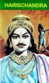 Harishchandra Movie Poster