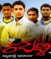 Kabaddi Movie Poster