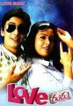 Love Guru Movie Poster