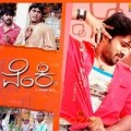 Venki Movie Poster