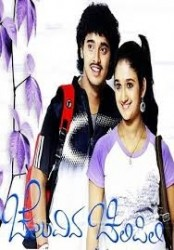 Cheluvina Chilipili Movie Poster