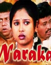 Naraka Movie Poster