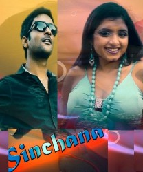 Sinchana Movie Poster