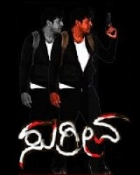 Sugreeva Movie Poster