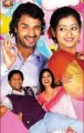 Kiladi Krishna Movie Poster