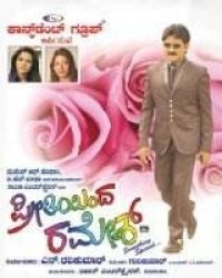Preethiyinda Ramesh Movie Poster