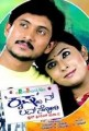 Krishnan Love Story Movie Poster