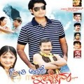 Preethi Andre Ishtena Movie Poster
