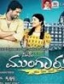 Matthe Mungaru Movie Poster