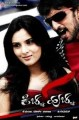 Kiccha Huccha Movie Poster