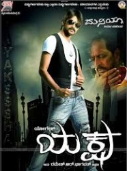 Yaksha Movie Poster