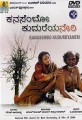 Kanasembo Kudureyaneri Movie Poster