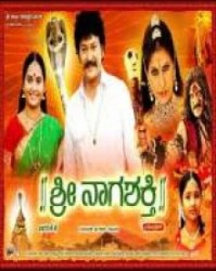 Sri Nagashakthi Movie Poster