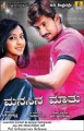 Manasina Mathu Movie Poster