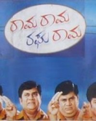 Rama Rama Raghurama Movie Poster