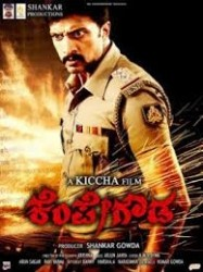 Kempegowda Movie Poster