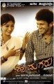 Hudugaru Movie Poster