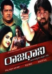 Rajadhani Movie Poster