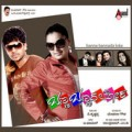 Banna Bannada Loka Movie Poster