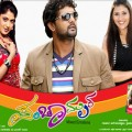 Panchamrutha Movie Poster