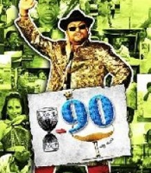 90 Movie Poster