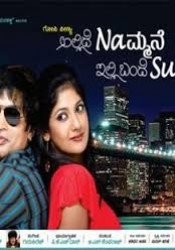Allide Nammane Illi Bande Summane Movie Poster