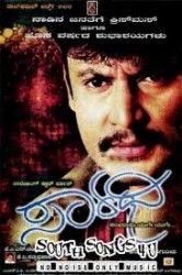 Sarathi Movie Poster