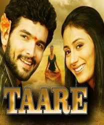 Thare Movie Poster