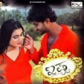 Ishta Movie Poster