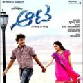 Aata Movie Poster