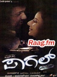 Pagal Movie Poster