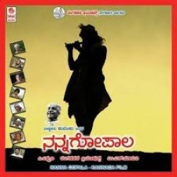 Nanna Gopala Movie Poster