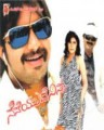 Neneyuve Ninna Movie Poster
