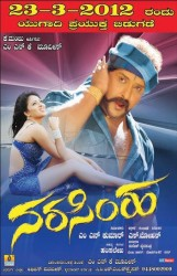 Narasimha Movie Poster