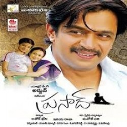 Prasad Movie Poster