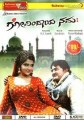 Govindaya Namaha Movie Poster