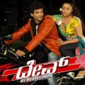 Dev S/o Muddegowda Movie Poster
