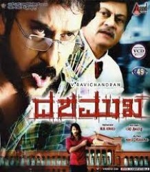 Dashamukha Movie Poster