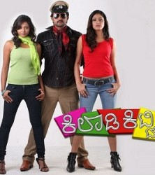 Kiladi Kitty Movie Poster