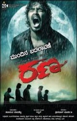 Rana Movie Poster