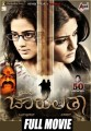Charulatha Movie Poster