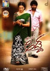 Prem Adda Movie Poster