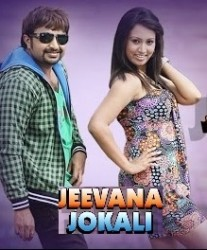 Jeevana Jok-alli Movie Poster