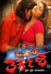 Tharkasha Movie Poster
