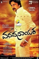 Varadanayaka Movie Poster