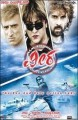 Veera Movie Poster