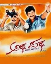 Akka Pakka Movie Poster