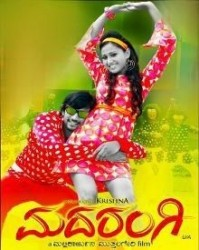 Madarangi Movie Poster