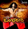 Kumbha Rashi Movie Poster